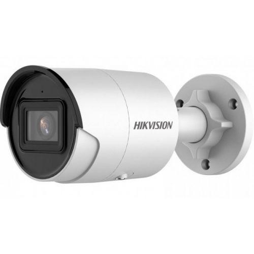 IP видеокамера Hikvision DS-2CD2046G2-I (4 мм)