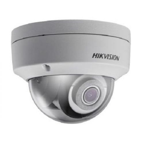 IP видеокамера Hikvision DS-2CD2143G0-IS (6 мм)