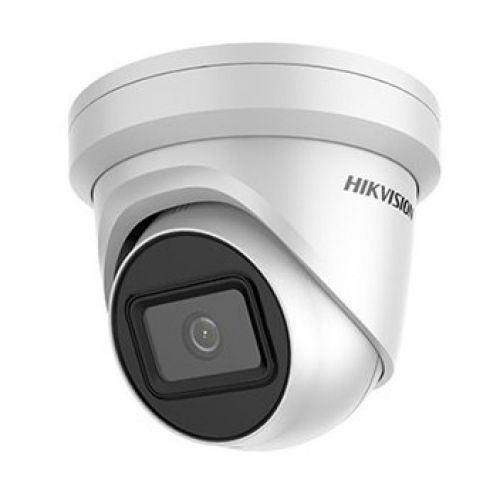 IP видеокамера Hikvision DS-2CD2365G1-I