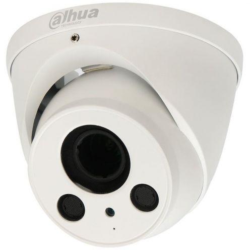 HDCVI видеокамера Dahua DH-HAC-HDW2401RP-Z