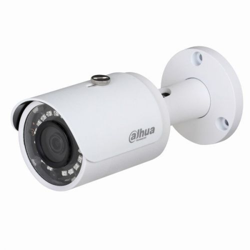 IР видеокамера Dahua DH-IPC-HFW1230SP-S2 (2.8 мм)