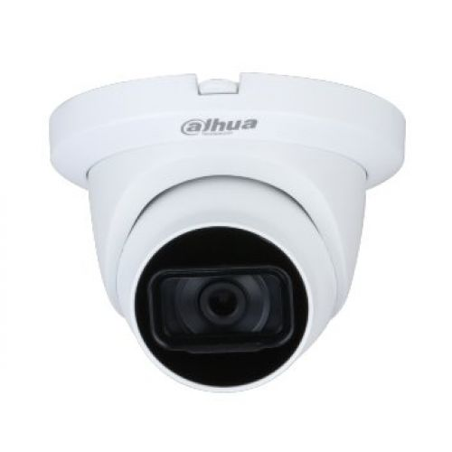 HDCVI видеокамера Dahua DH-HAC-HDW1400TLMQP  (2.8 мм)