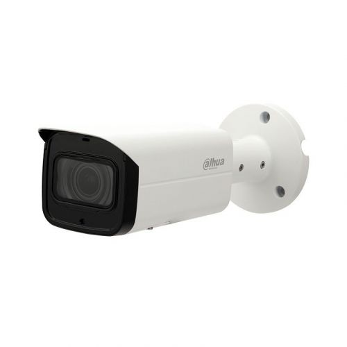 IP видеокамера Dahua DH-IPC-HFW4831TP-ASE (2.8 мм)