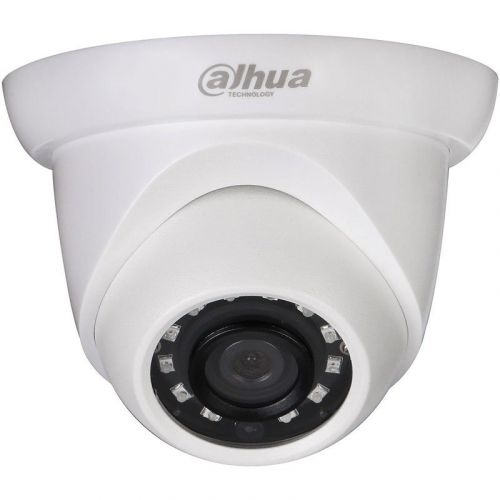 IP видеокамера Dahua DH-IPC-HDW1320SP-S2-EZIP (2.8 мм)