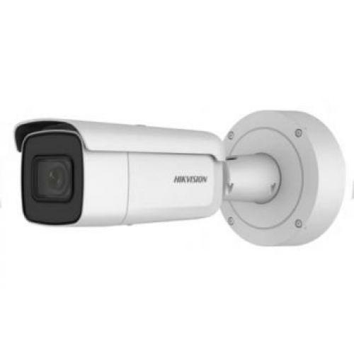 IP видеокамера Hikvision DS-2CD2683G1-IZS