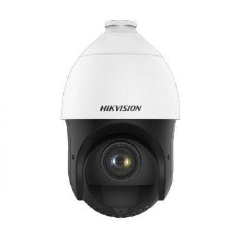 IP видеокамера Hikvision DS-2DE4225IW-DE (S5)