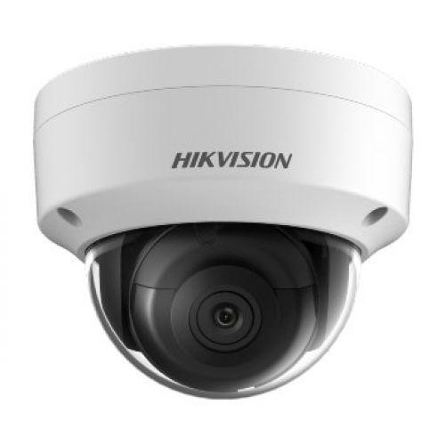 IP видеокамера Hikvision DS-2CD2143G0-I 6 мм