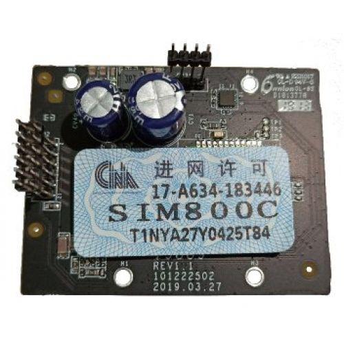 GPRS модуль Hikvision DS-PMA-G2