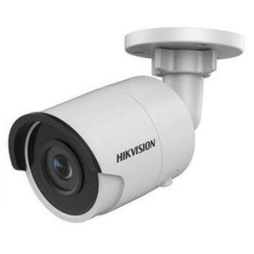 IP видеокамера Hikvision DS-2CD2083G0-I (2.8 мм)