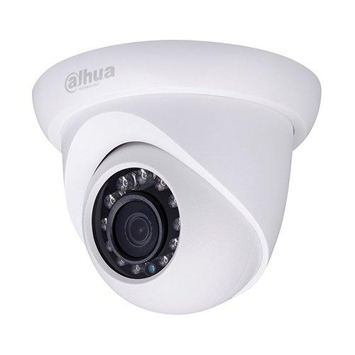 IP видеокамера Dahua DH-IPC-HDW1120S (3.6 мм) (gray)