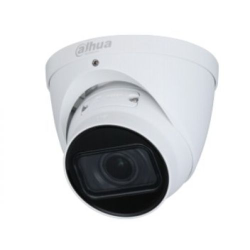 IP видеокамера Dahua DH-IPC-HDW1431TP-ZS-S4