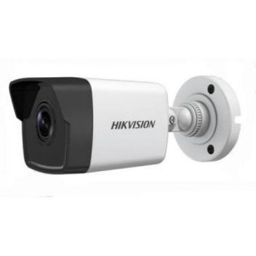 IP видеокамера Hikvision DS-2CD1023G0-IU (4 мм)