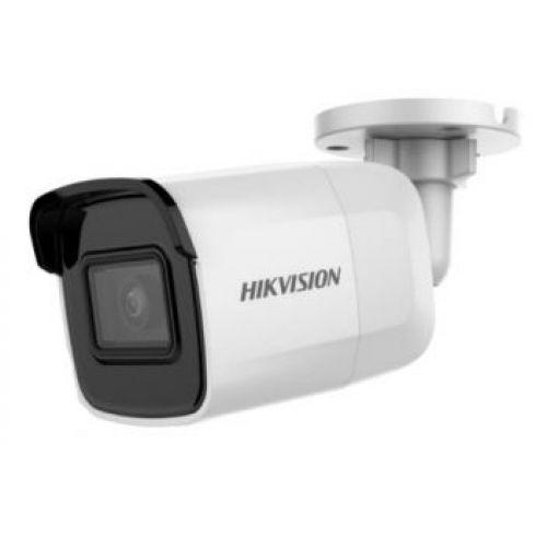 IP видеокамера Hikvision DS-2CD2021G1-I (C) (2.8 мм)