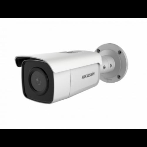 IP видеокамера Hikvision DS-2CD2646G1-IZ(S)