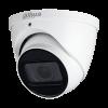 HDCVI камеры (242)