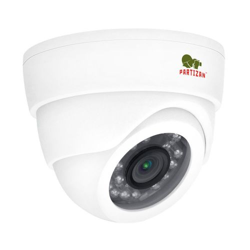 2МП AHD видеокамера Partizan CDM-333H-IR FullHD 3.5