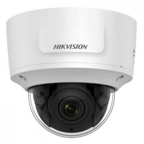 IP видеокамера Hikvision DS-2CD2783G0-IZS (2.8-12 mm)