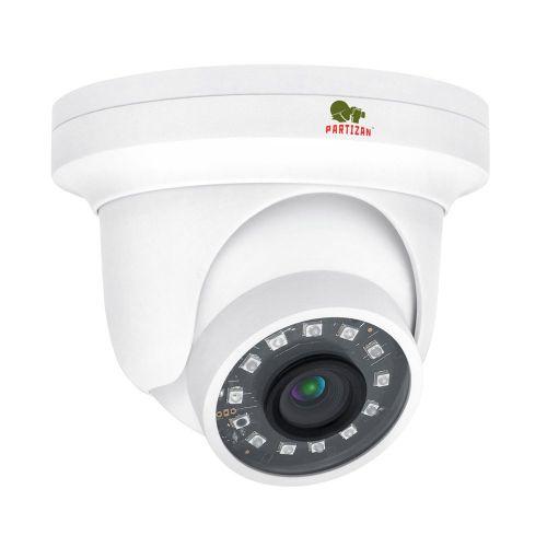 2MP IP видеокамера Partizan IPD-2SP-IR 2.7