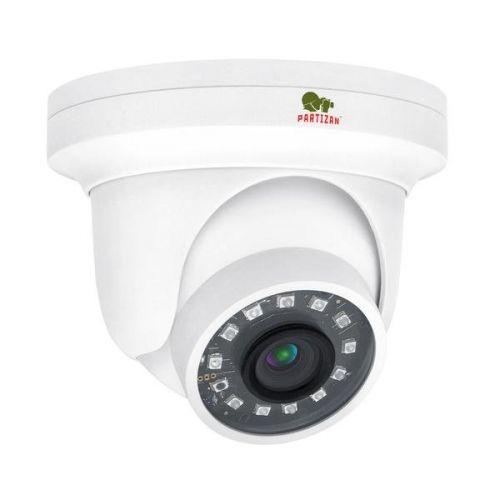 2MP IP видеокамера Partizan IPD-2SP-IR 3.0 Cloud