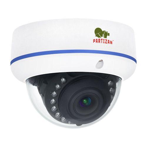 2MP IP видеокамера Partizan IPD-VF2MP-IR AF WDR