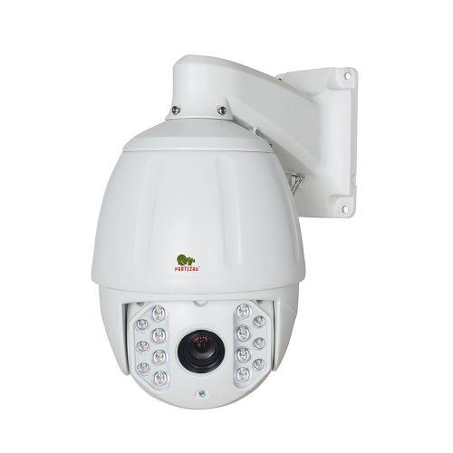 2MP роботизированная IP видеокамера Partizan IPS-230X-IR
