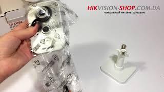 Hikvision DS-2CD2420F-IW - обзор комплектации IP камеры