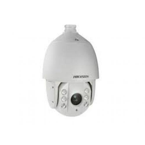 Видеокамера роботизированная DS-2AE7023I-A