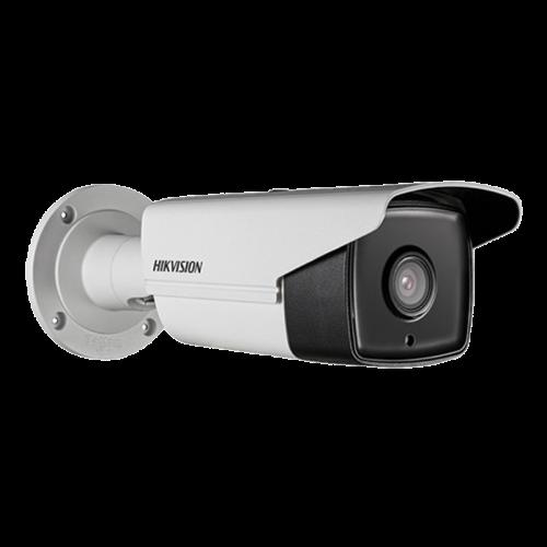 IP видеокамера Hikvision DS-2CD2T42WD-I5 (4 мм)