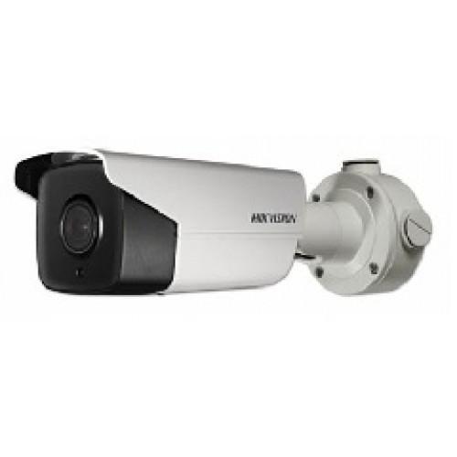 IP видеокамера Hikvision DS-2CD4A35F-IZS (8-32 мм)