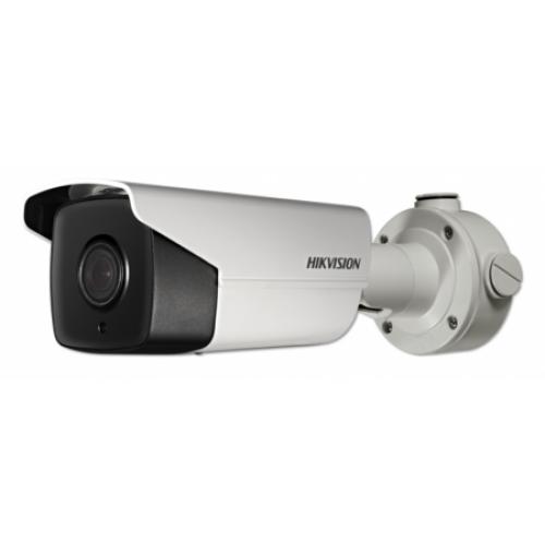 IP видеокамера Hikvision DS-2CD4A35F-IZ (8-32 мм)