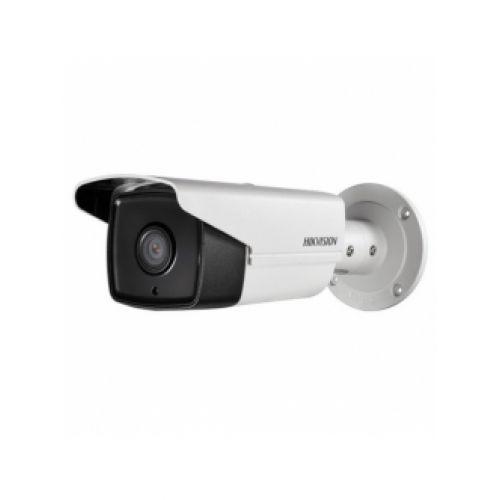 IP видеокамера Hikvision DS-2CD4A35FWD-IZS (2.8-12 мм)