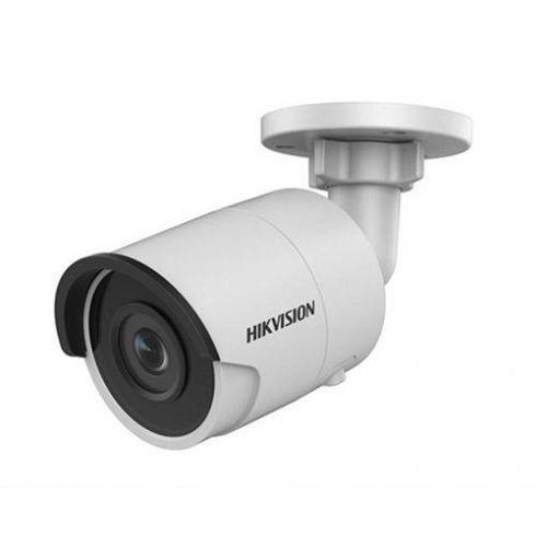 IP видеокамера Hikvision DS-2CD2055FWD-I (4мм)