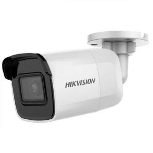 IP видеокамера Hikvision DS-2CD2021G1-I (2.8 mm)