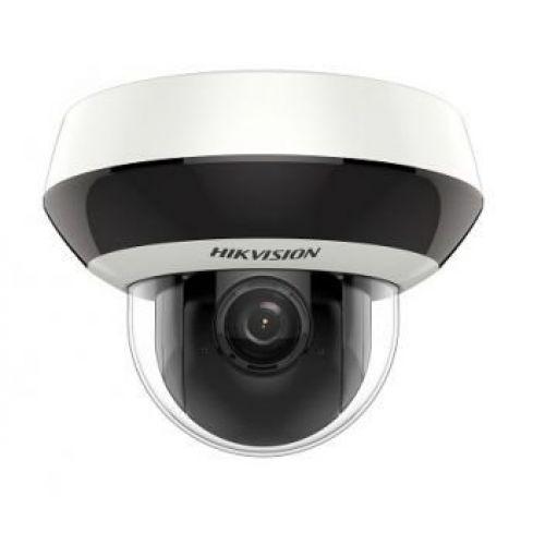 IP SpeedDome Hikvision DS-2DE2A204IW-DE3 (2.8-12 мм)