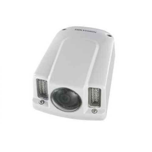 IP видеокамера Hikvision DS-2CD6512-IO