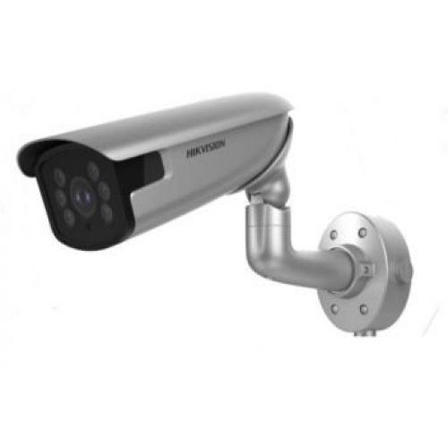 IP видеокамера Hikvision со встроенным модулем LPR iDS-2CD8626G0/P-IZS DarkFighter