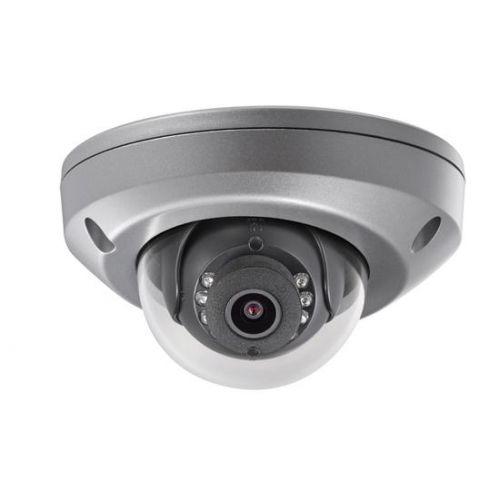 IP видеокамера Hikvision DS-2CD6520DT-IO