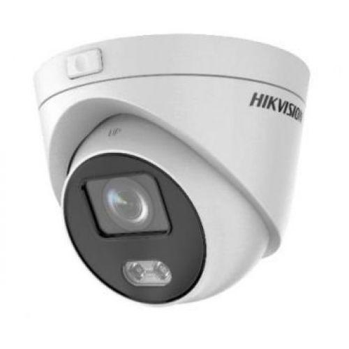 IP видеокамера Hikvision DS-2CD2327G3E-L (4 мм)