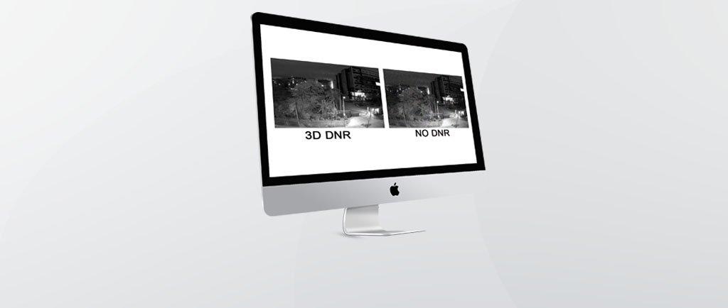Что такое 3D DNR в камерах видеонаблюдения?