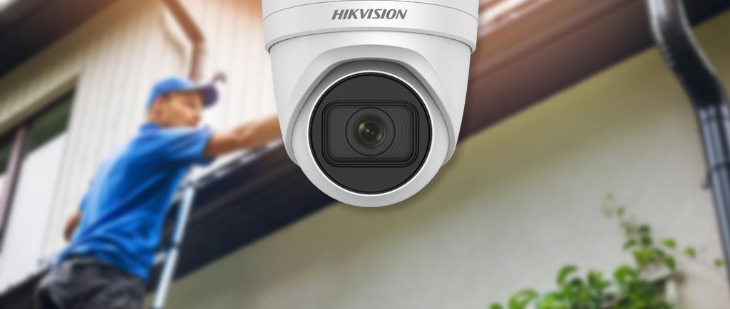 Как настроить и подключить IP-камеру?