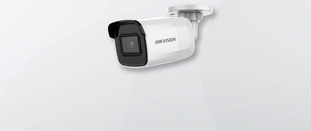 Что такое IP-камера P2P?
