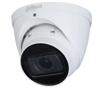 Камера видеонаблюдения Dahua DH-IPC-HDW2431TP-ZS-S2 (2.7-13.5 мм)