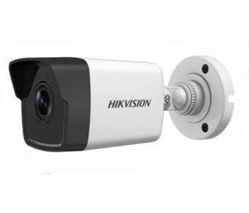 Камера видеонаблюдения Hikvision DS-2CD1043G0-I (4 мм)