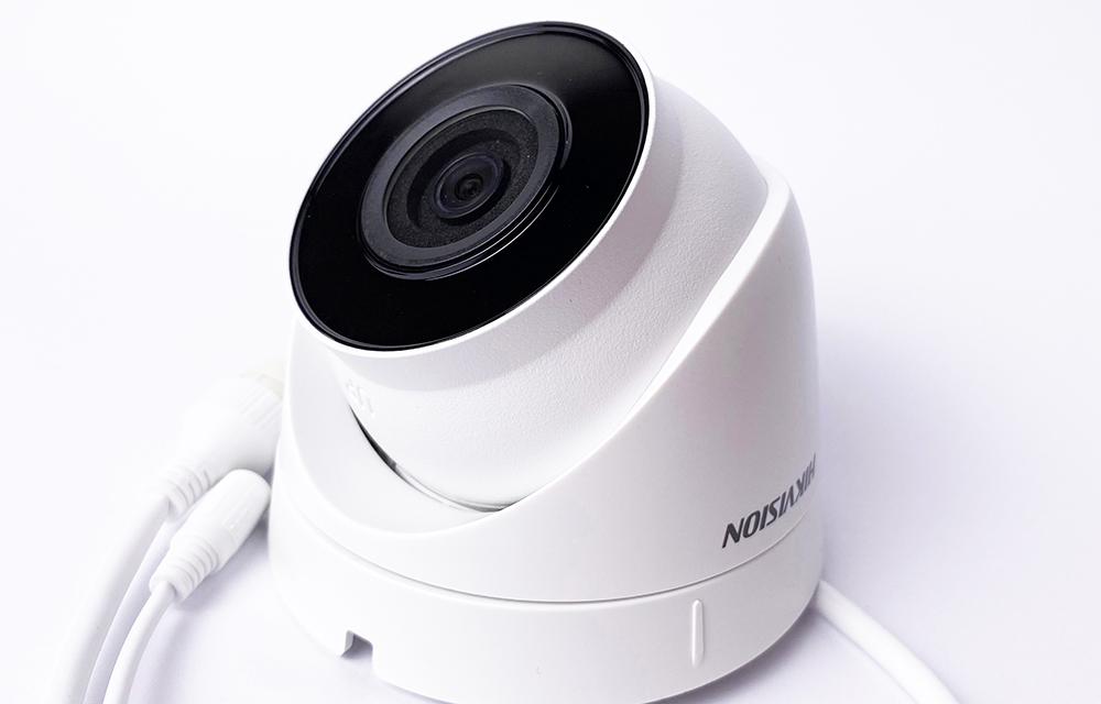 IP видеокамера Хиквижн DS-2CD1321-I (2.8 мм)